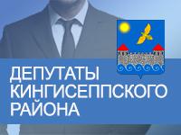 Банер депутатов